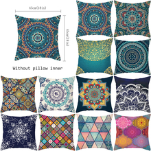 Fuwatacchi чехол для подушки с рисунком мандалы, тканый геометрический чехол для подушки для автомобиля, дома, дивана, декоративные подушки, Чехол 45 см* 45 см