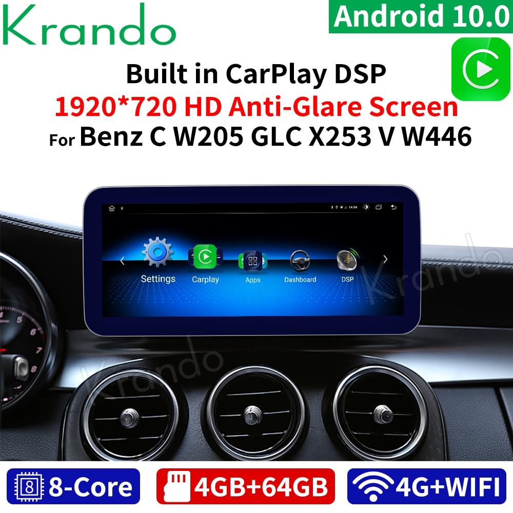 Krando Android 9. 0 4 + 64 гб 10,0 ''для Mercedes BENZ C W205 GLC X253 V class 10,25-2016 автомобильный радиоплеер навигатор