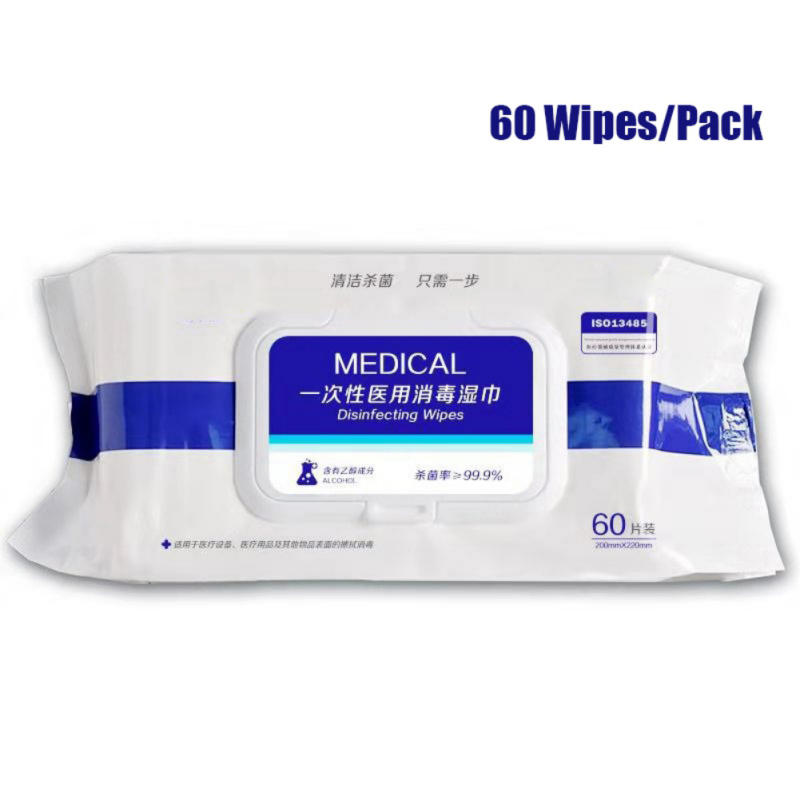 60-pump Portable Disposable Disinfection Wipes Alcohol-free Cotton Aseptic Cleaning Bag Wipes Boxed Sterile Wipes Large(China)