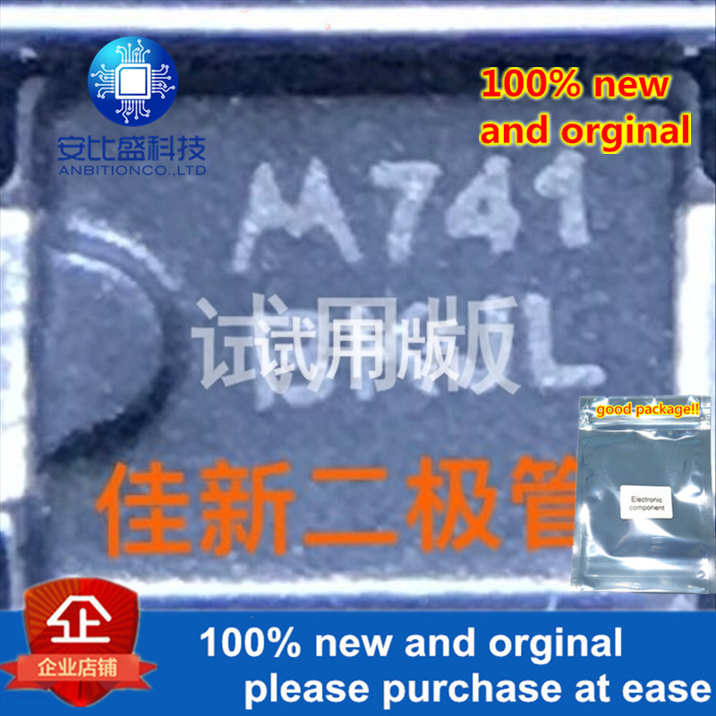 25-50pcs 100% New And Orginal MBRS2040LT3 2A40V DO214AA Silk-screen BKJL   In Stock