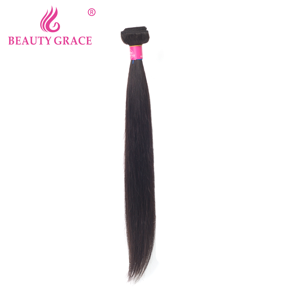 Beauty Grace Brazilian Straight Human Hair 1 Piece Hair Weave Bundles 8-26 Inch Natural Color Remy Hair Free Shipping