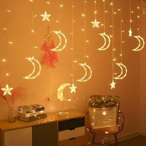 220V LED Moon Star Lamp Christ