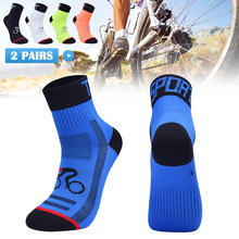 2019 New Cycling Socks Top Quality Professional Brand Sport Breathable Bicycle Sock Outdoor Racing Big Size 5 colors 2pcs