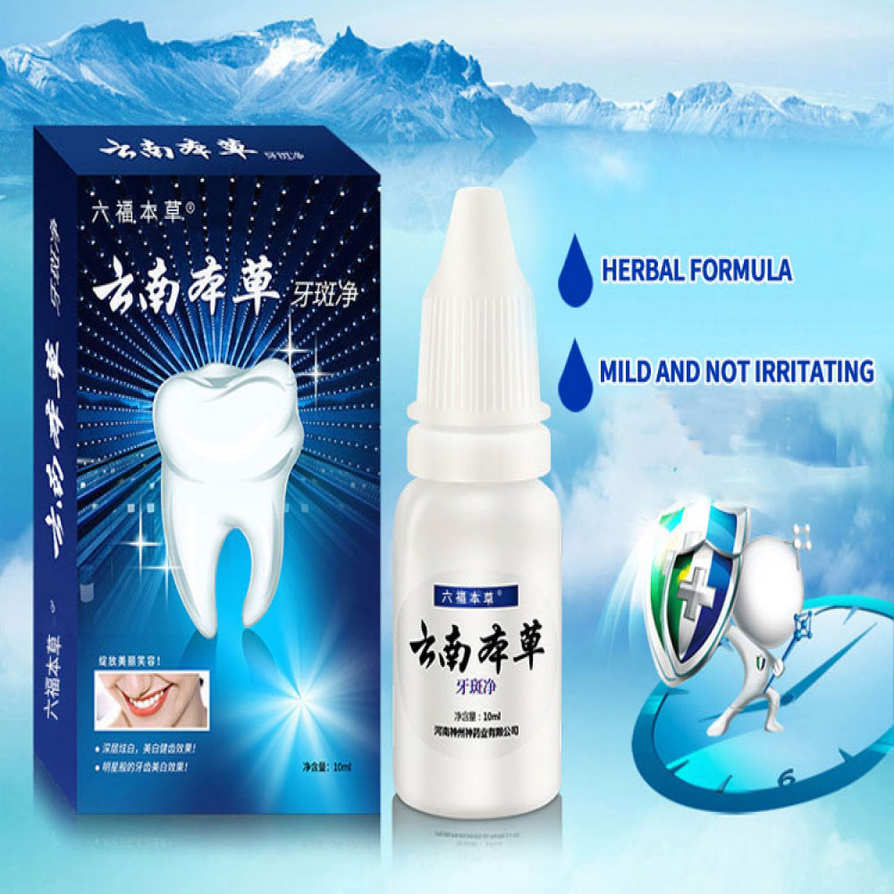 Herb Teeth Whitening Essence Oral Cleansing Oral Hygiene Serum Effectively Removes Tartars Plaque Stains Dental Tools Care