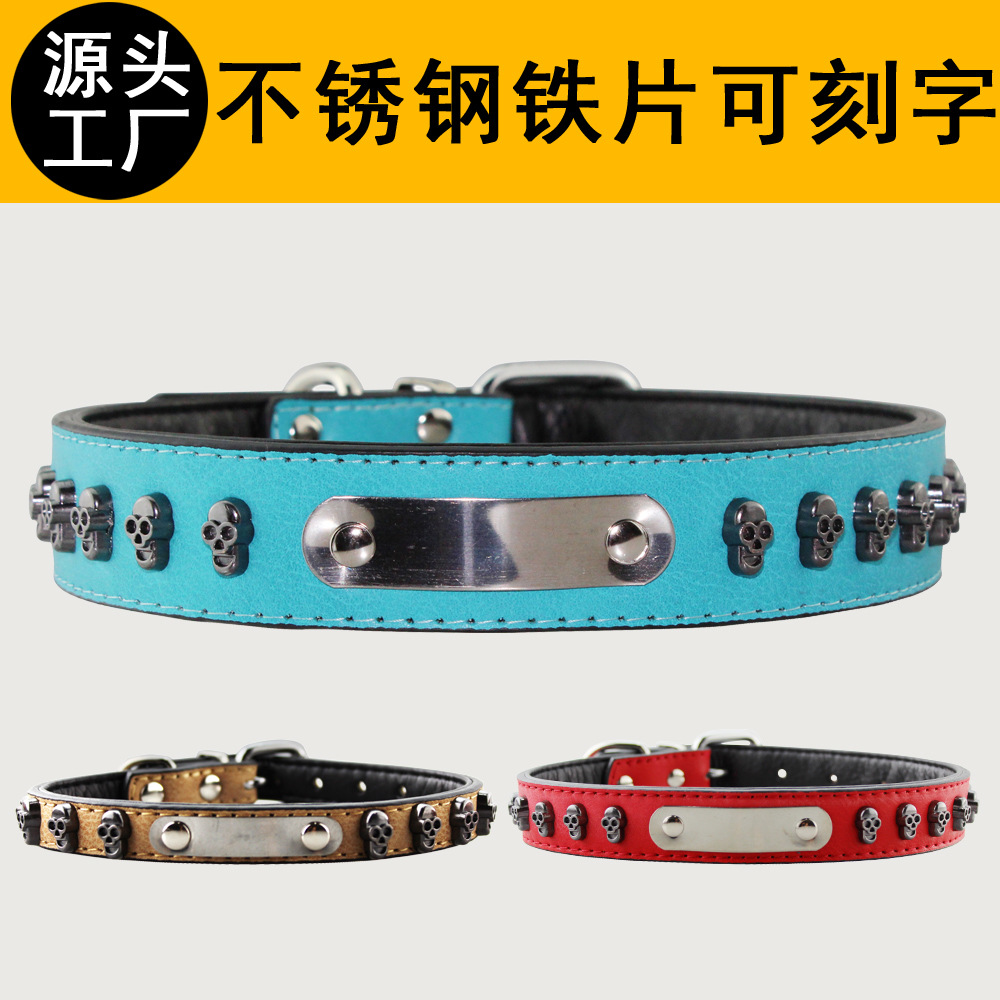 New Style Skull Iron Piece Lettering Pet Collar Middle And Large Dog Neck Ring Traction Dog Supplies