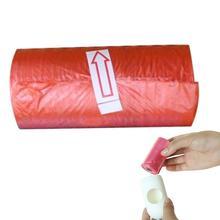 15 шт/рулон детские пеленки мешок портативный одноразовые детские домашние мешки для мусора многоцелевой мешок для хранения ткани