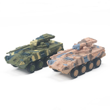 Mini RC Car Armored Tank Remote Control Radio Micro 4 Frequencies Toy For Kids Gifts Models