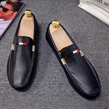 Men shoes casual slip-on male driving moccasins breathable c