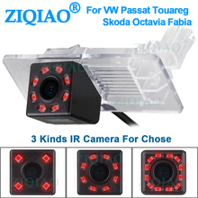 цена на ZIQIAO for VW Passat Touareg Gran Santana Skoda Octavia Fabia Car Parking Monitor With Infrared Night Vision Camera HS062