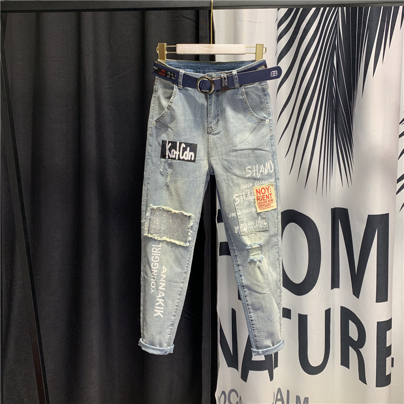 Trend Jeans Trousers Women 2020 Spring New Letter Patched High Waist Slim Harem Trousers Female Casual Denim Pants