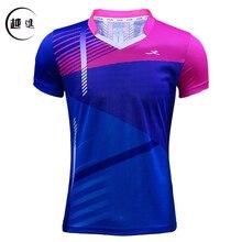 Быстросохнущая, впитывающая пот, дышащая рубашка для бадминтона, мужская и женская футболка с коротким рукавом, Спортивная рубашка, рубашка для настольного тенниса