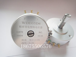 [VK] WDD35D4 WDD35D-4 1K / 2K/5K/0.5% 10K (alternativa WDJ35D-4 interruptor