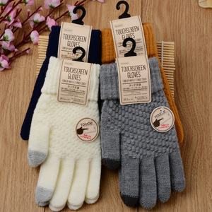 Image 1 - Touch Mobile Screen Gloves Knit Couple Gloves Comfortable and Stylish Outdoor Warm Winter Gifts