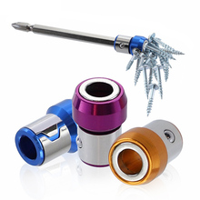 DSPIAE Hand Tool Magnetic Screwdriver Ring for 1/4inch 6.35mm Electric Screwdriver Bits Metal Magnet Driver Strong Magnetizer