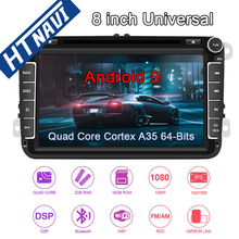 8 Android 9 Car Multimedia Player Navigation Stereo DVD Car Radio 2 Din For VW Passat b7 b6 CC Polo Golf V Sagitar Jatta Jetta