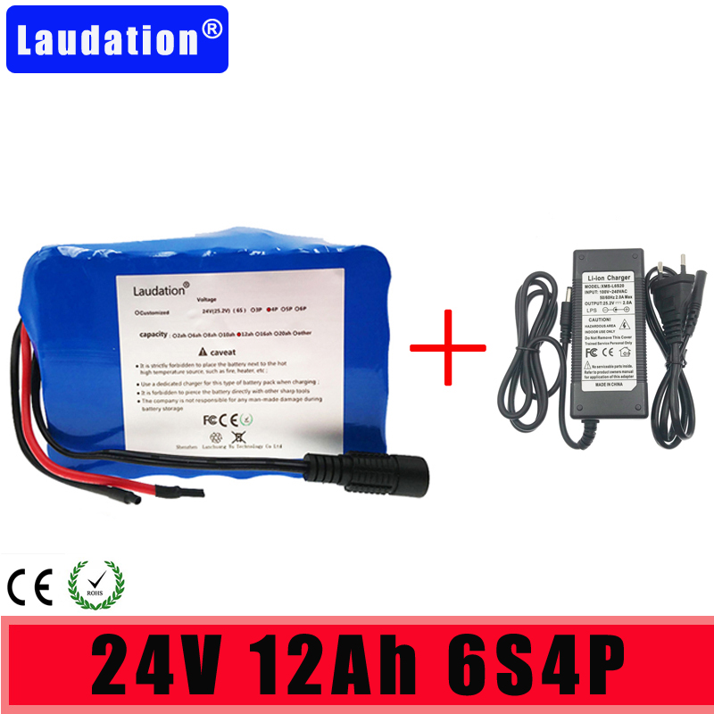 24v battery 12AH 24v25.2V 12800mah lithium ion battery for <font><b>250W</b></font> <font><b>electric</b></font> <font><b>scooter</b></font> ebike with battery charger bms 6s4p 18650 case image