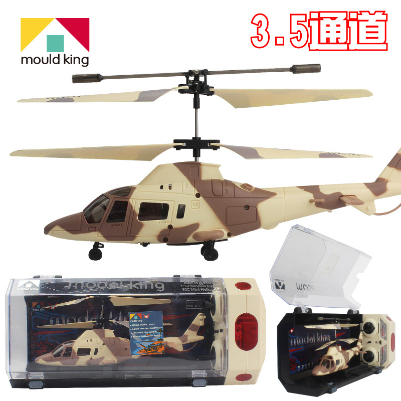 Mini Remote Control With Gyroscope Helicopter Airplane 3.5 Way Light Model Airplane Camouflage Airplane Model Electric Toys