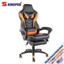 Складной нейлоновый гоночный стул с подставкой для ног черный