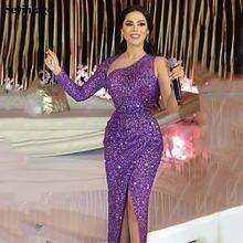 Sevintage без бретелек sequines платье знаменитостей для Золотого