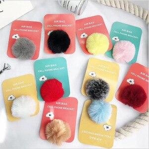100 шт милый Hairball мобильный телефон складной растягивающийся кронштейн держатель для телефона воздушный шар поддержка для iphone для Samsung