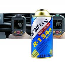 Automotive Air Conditioning Refrigerant Cooling Agent R134A Refrigerator Environmental Protection Water Filter Replacement environmental air dosimetry