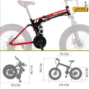 Image 5 - ウルフの牙自転車マウンテンバイク 21 スピード脂肪道路の雪バイク 20*4.0 フロントとリア機械式ディスクブレーキ新送料無料