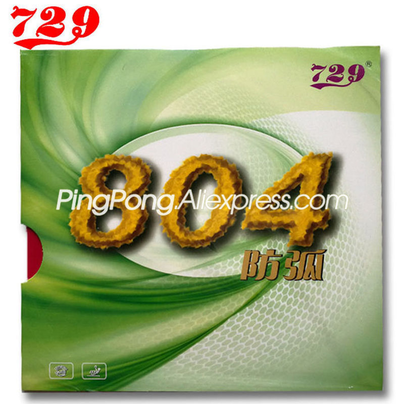Friendship 729 804 Anti-arc (Anti-loop, Anti Spin, Defensive) Anti Power Pips-In 729 Table Tennis Rubber Ping Pong Sponge