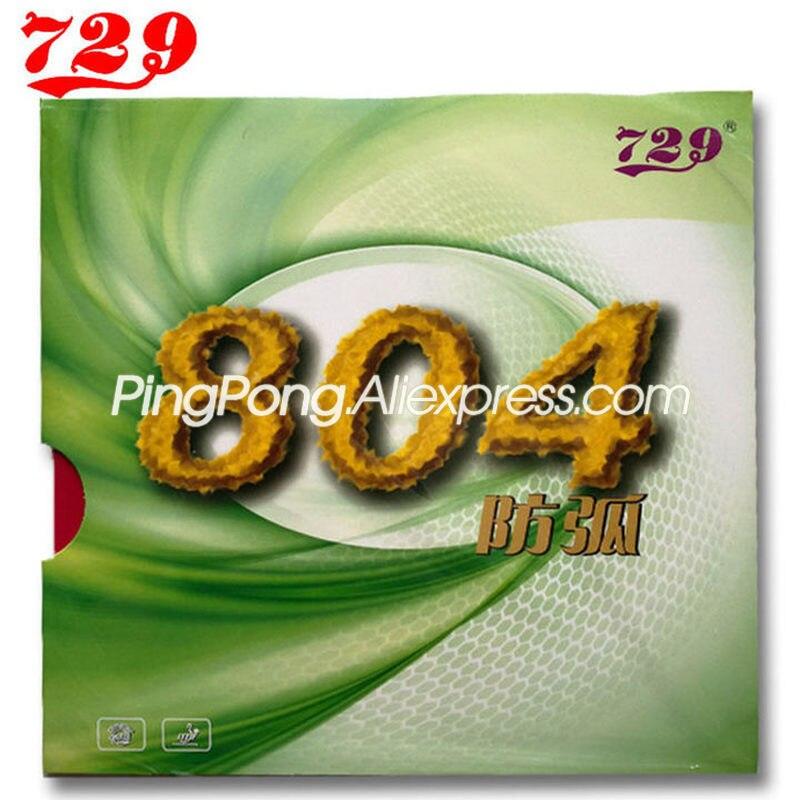 Friendship 729 804 Anti-arc (Anti-loop, Anti Spin, Defensive) Anti Power Pips-In 729 Table Tennis Rubber Ping Pong Sponge