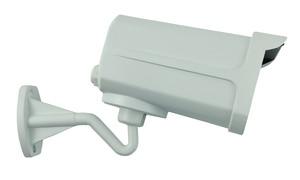 Image 2 - 5MP 4MP IP Metal Bullet Camera XM550AI+SC335E 2592*1944 XM530AI+SC5239 2560*1440 IRC IP66 WaterProof Infrared ONVIF CMS XMEYE