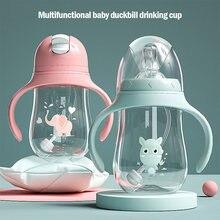 Детские бутылочки Питьевая чашка бутылочка для кормления широкая