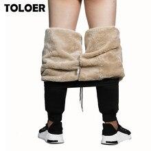 Pantalon de Sport en velours épais pour homme, vêtement chaud de marque en cachemire, taille élastique, hiver