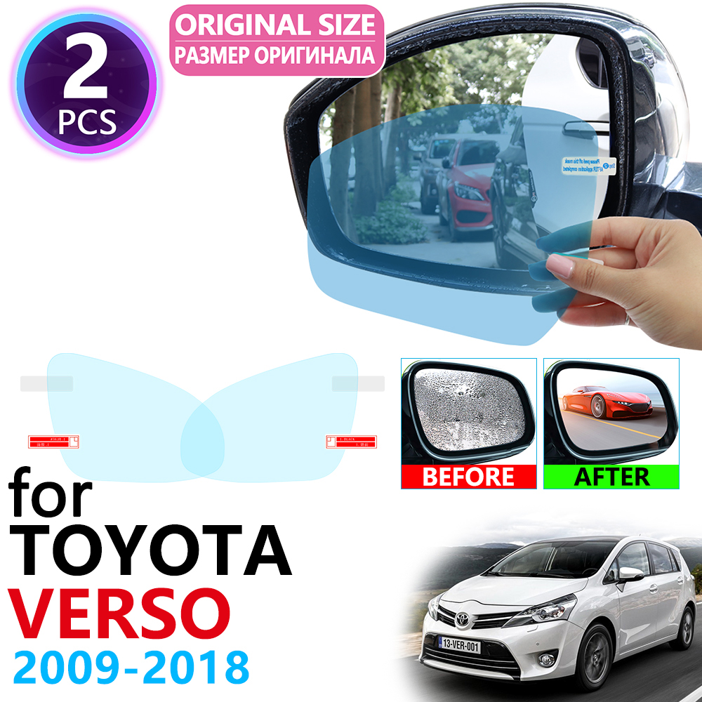 For Toyota Verso AR20 SportsVan 2009~2018 Full Cover Rearview Mirror Anti-Fog Rainproof Anti Fog Film Accessories 2012 2015 2016