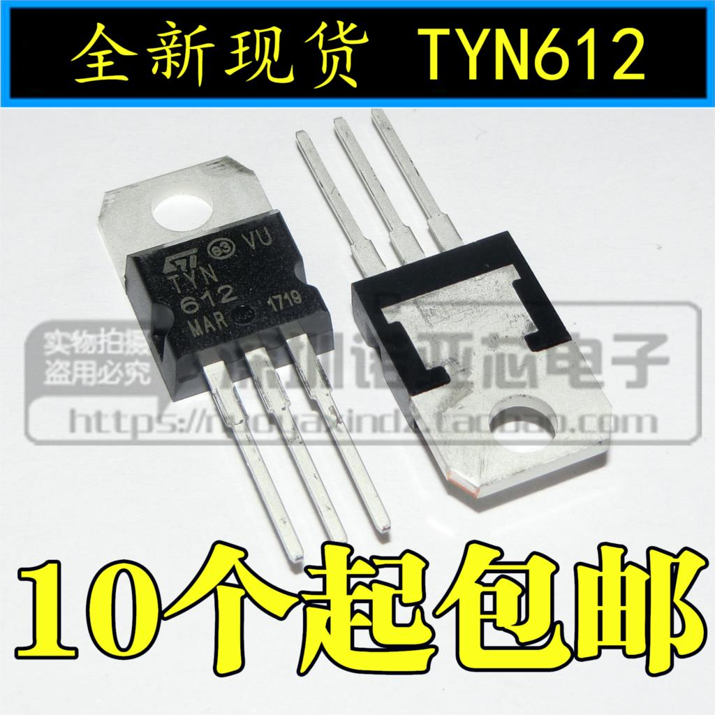 10pcs/lot New Environmental Protection SCR TYN612 TO-220 Good Quality