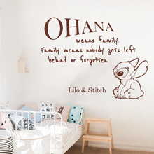 our family founded on truth joined in love kept by god bible verse quote wall sticker inspiration quote decal vinyl home decor Cartoon Ohana Wall Sticker Lilo And Stitch Quote Decal Nursery Kids Room Large Anime Family Love Decal Playroom Vinyl Decor E01