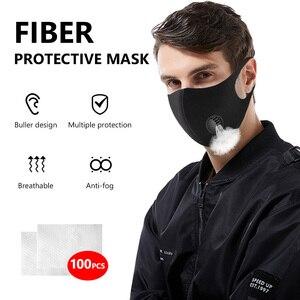 1/4 шт, маска для лица и рта, антиинфекционная, черная, с 100 прокладками, мундштук, маска для рта унисекс, Анти-пыль, маска для лица, моющаяся