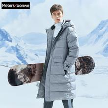 Metersbonwe 2019 Long Down Winter Jackets Business Long Thic