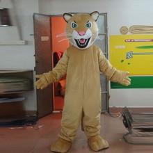 tigger mascot costume cosplay