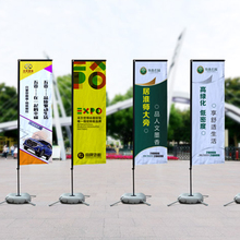 Beach Flags Squar And Banners Graphic Single or Double Custom Printing  Promotion Celebration Outdoor Advertising Decoration