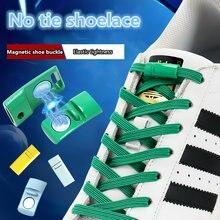 Магнитные шнурки с металлическим замком эластичные быстро надеваются