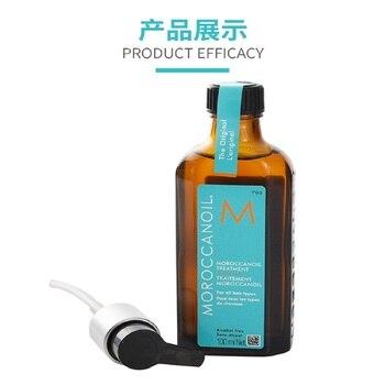 Moroccanoil 100ml Treatment Morocco Argan Oil Haircare Essential Oil Nourish Scalp Repair Hair Treatment Glycerol Nut Oil 2