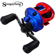 Sougayilang 8kg Drag Baitcasting Reel 13+1 BB Gear Ratio 7.0:1 Smooth Lure Fishing Reel for Saltwater Fishing Tackle(China)