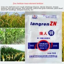 Garden-Supplies Plant Food-Treatment Vegetable-Crops Sulphate Fertilizerfor Zinc Yellow