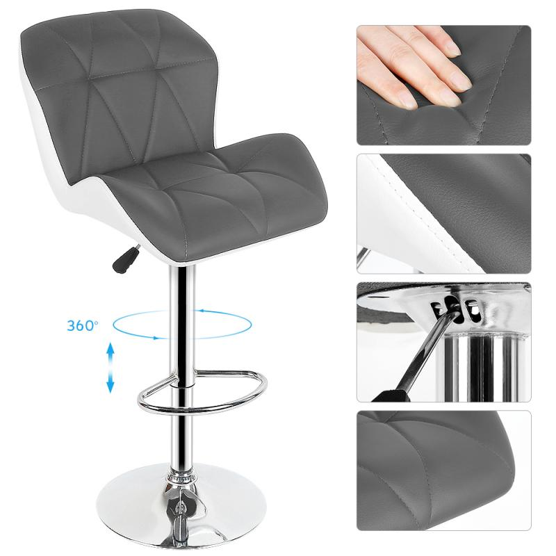 2pcs Bar Chairs Bar Stools Bar Furniture Adjustable Gas Lift Bar Chair PU Leather Seat Home Kitchen Living Room Chairs HWC