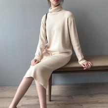 elegant Long sleeve OL High-neck long Sweater dress women Thick knit Autumn Winter dress female Slim bodycon basic dress casual hamaliel high quality autumn and winter sweater long dress 2018 fashion solid long sleeve knitted v neck bodycon dress with belt