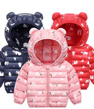 2019 Autumn Winter warm Jacket For Boys Coat Baby Girls Jackets Cotton Kids Hooded Outerwear Infant Girls Coat Children Clothes(China)