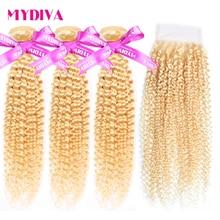 613 светлые пучки с закрытием бразильские кудрявые вьющиеся волосы 3 пучка с закрытием Remy человеческие волосы для наращивания 4 шт/лот Mydiva