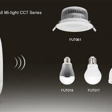Mi светильник 2,4 г RF 4-зонный пульт дистанционного управления двойной Белый& Яркость диммер для WW/CW Светодиодные лампы/один Цвет светодиодные полосы FUT007