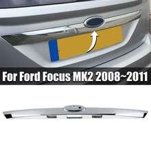 Новинка 1 шт. хромированный серебристый задний багажник подъемная ручка для FORD FOCUS MK2/FOCUS MK2 2008 ~ 2011