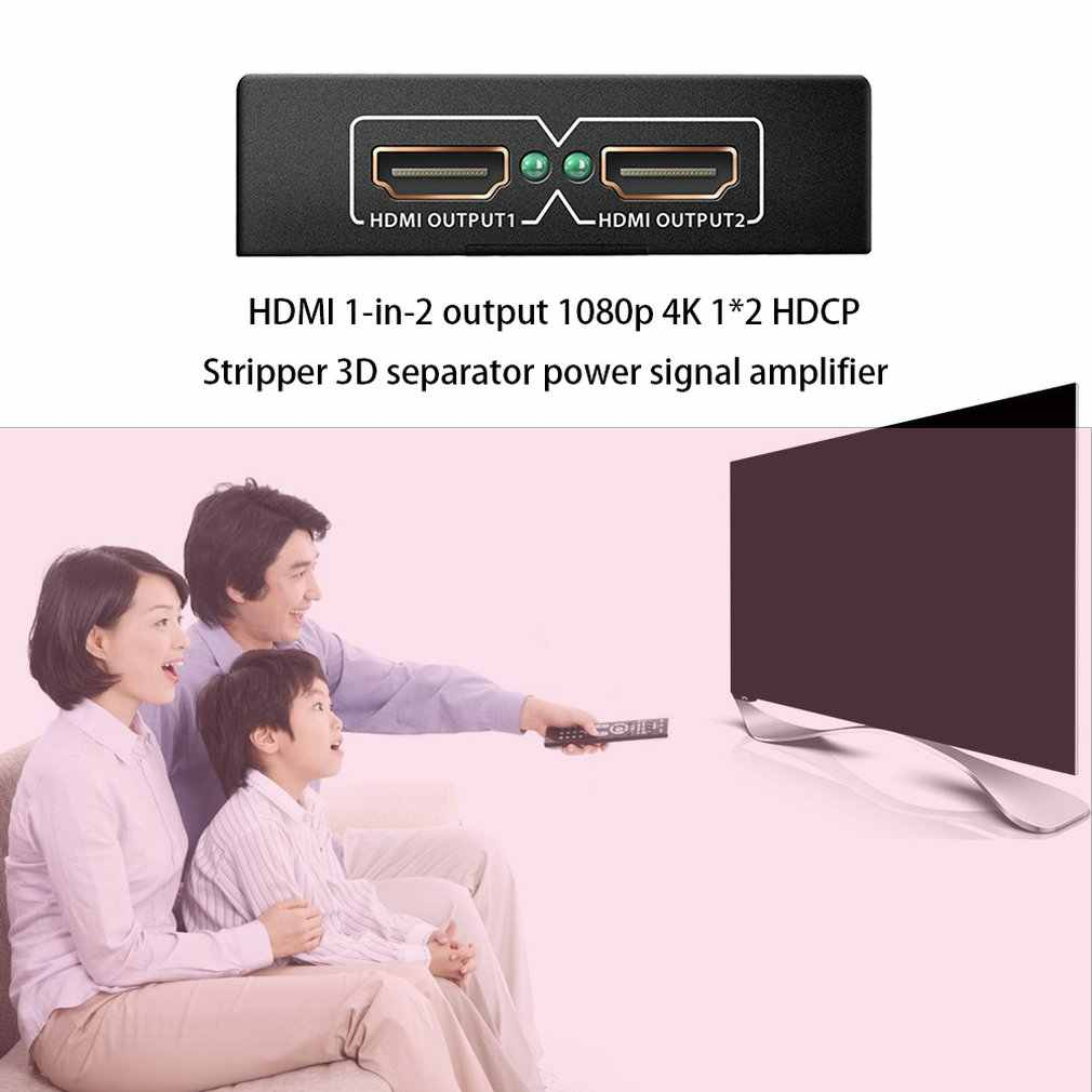 Hdmi 1 في 2 خارج 1080P 4K 1x2 متعددة الوظائف Hdcp متجرد ثلاثية الأبعاد الخائن السلطة مكبر صوت أحادي المعيار الأمريكي