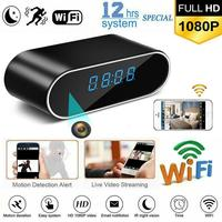 MeterMall Mini WiFi Clock Camera Wireless 1080P Night Vision Security Nanny Camera Baby monitoring Camera